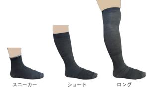 つつした 靴下 メンズ レディース サイズ 22.5