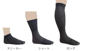 つつした 靴下 メンズ レディース サイズ 25