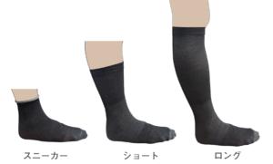 つつした 靴下 メンズ レディース サイズ 24.5