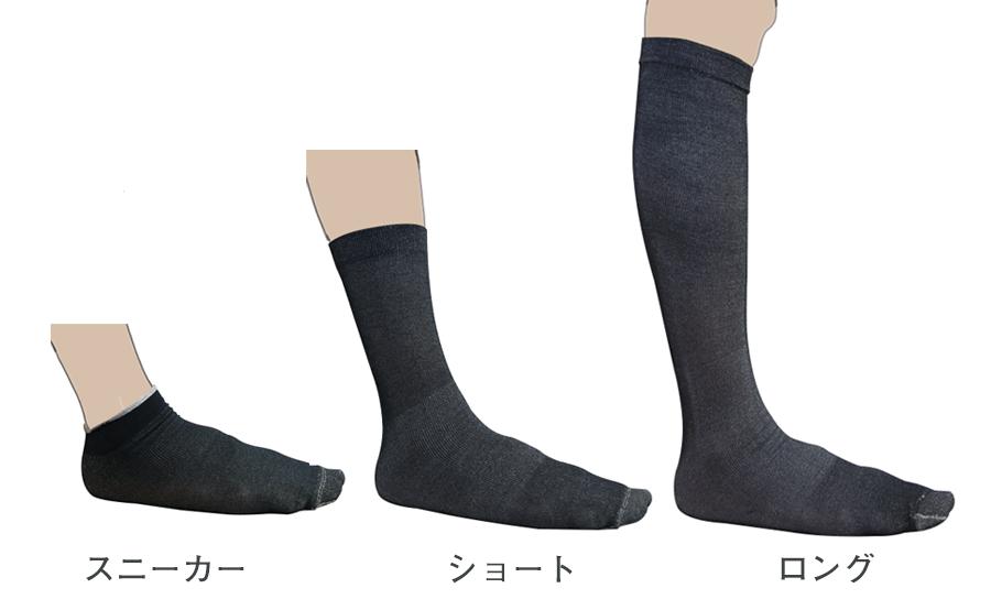 つつした 靴下 メンズ レディース サイズ 28
