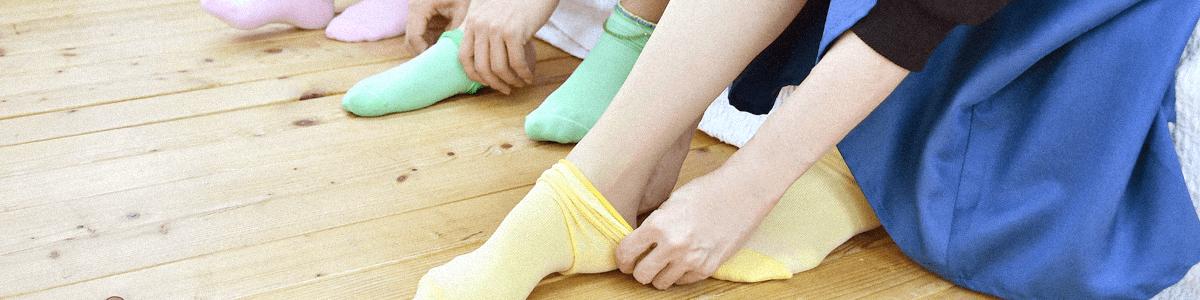 つつした 靴下 メンズ レディース サイズ